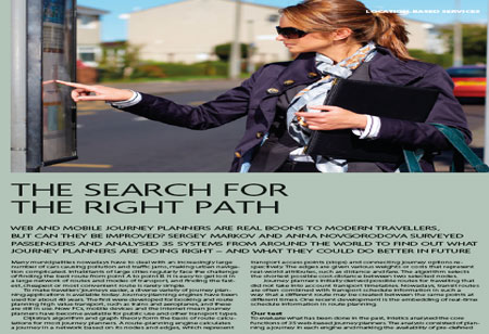The Search For the Right Path